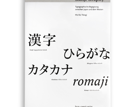 Kanji Graphy