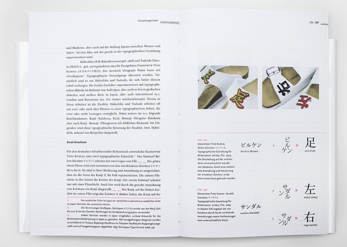 Kanji Graphy   *) mikan – mariko takagi